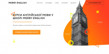 Landing Page для мовної школи