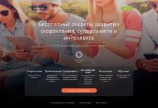umicum.ru