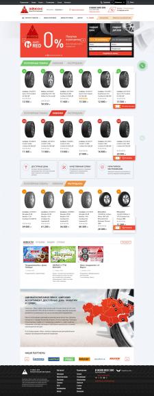 aikos.kz - интернет-магазин шин и дисков Казахстан