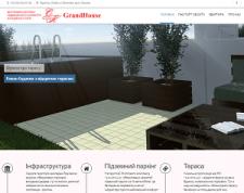 Сайт строительной компании - жилого комплекса