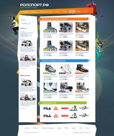 Интернет-магазин - Ролспорт.рф