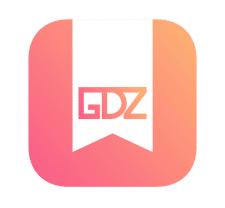 Logo GDZ