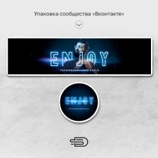 Enjoy: technology&style