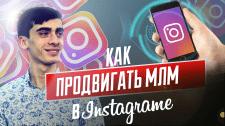 Обложка для видео