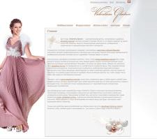 сайт для дома моды «Valentina Gladun»