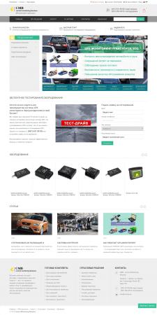 Сайт для компании занимающейся gps-мониторингом