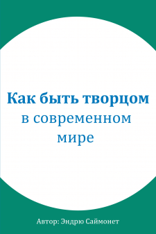 Перевод книги с англ. на русский