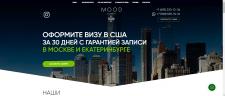 MOOD travels - Визовая служба - оформление виз.