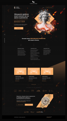 Landing page | Marketing Agency