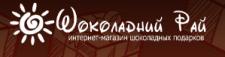 Интернет-магазин сладостей Шоколадный Рай