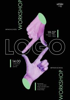 Дизайн постера для воркшопу по розробці логотипів
