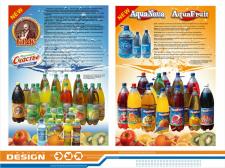 Дизайн информационных плакатов