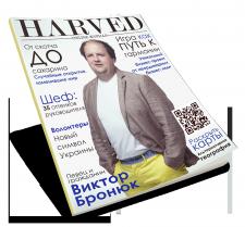 Верстка Глянцевый журнал HARVED2 online
