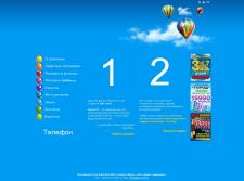Сайт визитка Sun-Card
