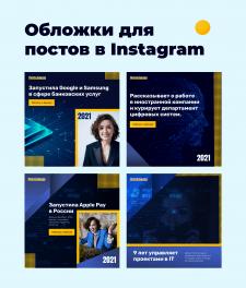 Обложки для постов в Instagram