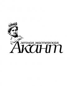 логотип лепной мастерской