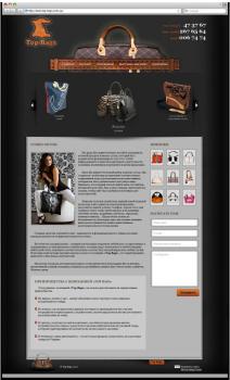 Разработка сайта для компании «Top Bags»
