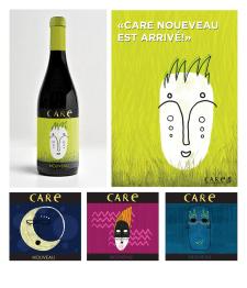 Этикетка для молодого испанского вина