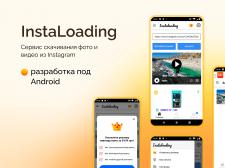 InstaLoading - Скачать видео, Stories из Instagram