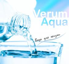 Логотип для магазина воды