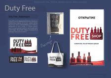 Открытие Duty Free shop