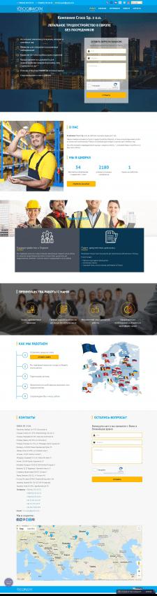Croco.work. Мультиязычный сайт о работе в ЕС