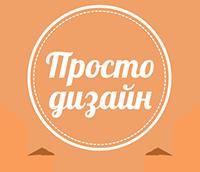 Просто дизайн лого для блога
