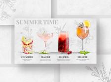 Сезонное коктейльное меню