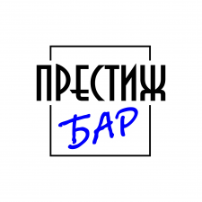 "Логотип кафе ""Престиж"""