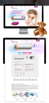 Промо сайт кондиционеров для детей