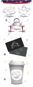 Разработка Логотипа для компании Chayhana