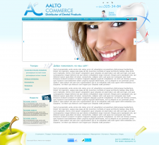 Aalto commerce dent