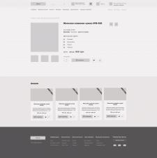Прототип Внутренняя страница