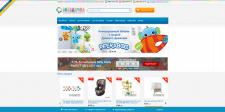 Разработка интернет-магазина детских товаров.