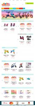 Доработки сайта про продаже детских игрушек