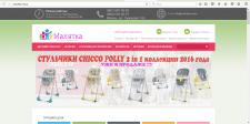 Оптимизация http://malyatka.net.ua