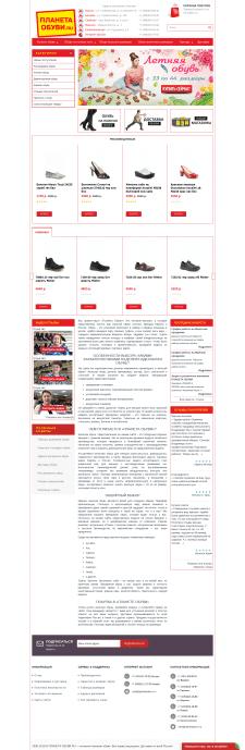 Синхронизация сайта на ОпенКарт 2.3 с 1С 8.0
