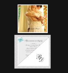 invitation to the wedding 2