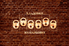 Логотип для компании по аренде помещений