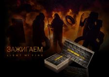 Настоящие Украинские спички!