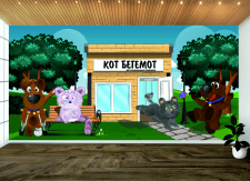 Иллюстрация на стену ветеринарной клиники