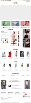 Онлайн магазин украинской одежды