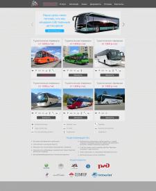 Дизайн сайта (автобусные перевозки)