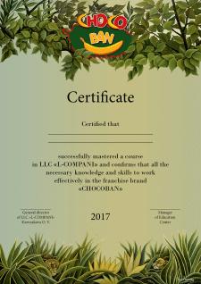 Сертификат для компании Chocoban