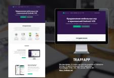 TraffApp