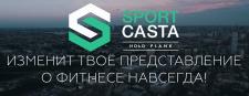 ролик для программы онлайн тренировок Sport Casta