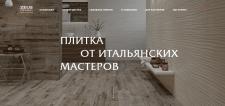 Сайт с нуля для компании Zeus Ceramica