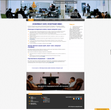 Web-site coworking