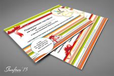 подарунковий сертифікат_Easy Way