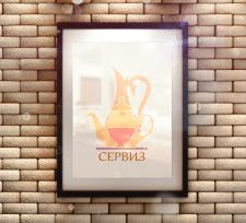 Логотип для магазина посуды